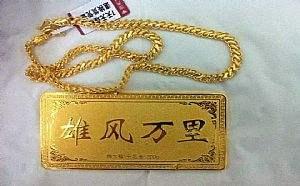 邯郸哪里黄金回收价格高,邯郸有上门回收黄金首饰的吗?