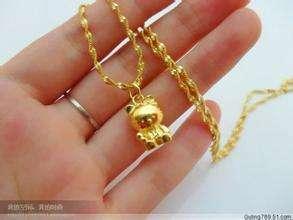 邯郸市黄金回收价格查询邯郸市回收黄金首饰的在哪里