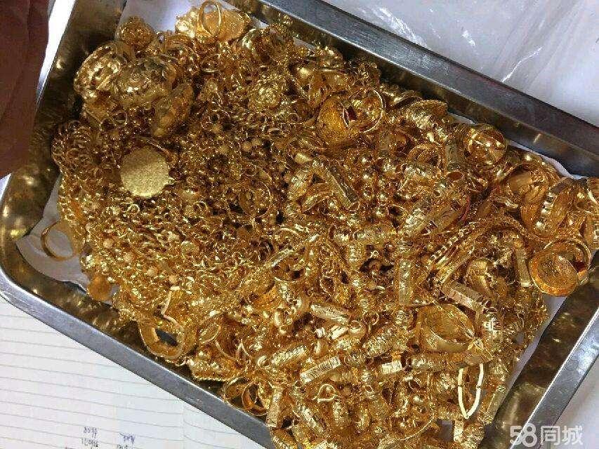 邯郸市今天黄金回收价格,邯郸市回收黄金首饰的在哪里