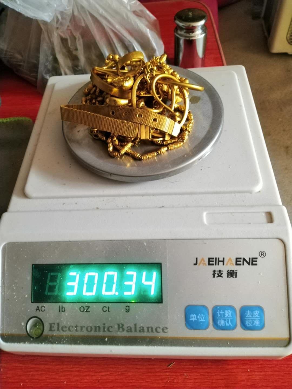 邯郸本地黄金回收,专业上门回收,卖黄金白金都可以找我