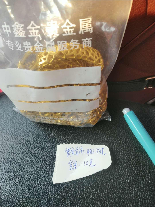 邯郸市实体店回收黄金邯郸本地人高价黄金回收