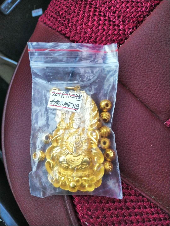 邯郸市今天旧黄金回收价多钱一克?邯郸市黄金哪里回收价格高?