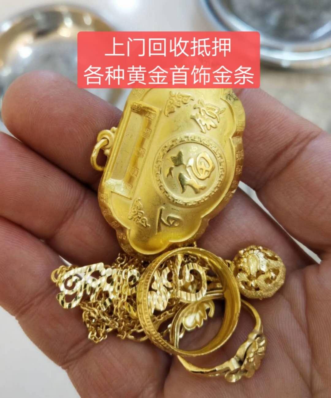 邯郸市回收祖传黄金多少钱一克?邯郸市旧黄金回收价格怎么查询