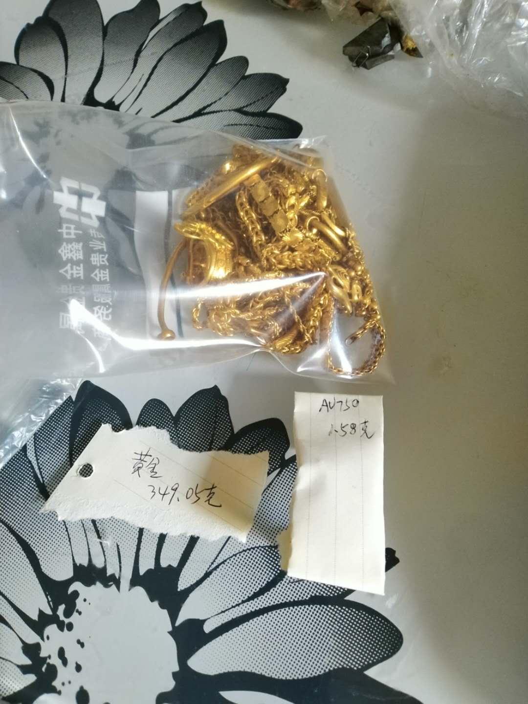 邯郸市今日回收金价 邯郸市旧黄金首饰每克多少钱回收