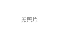 邯郸市上门回收黄金店邯郸市二手黄金回收公司